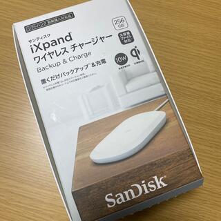 サンディスク(SanDisk)のサンディスク iXpand ワイヤレスチャージャー(バッテリー/充電器)
