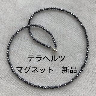 テラヘルツ ネックレス 健康 マグネット ラウンドカット 3mm 新品 華奢(ネックレス)