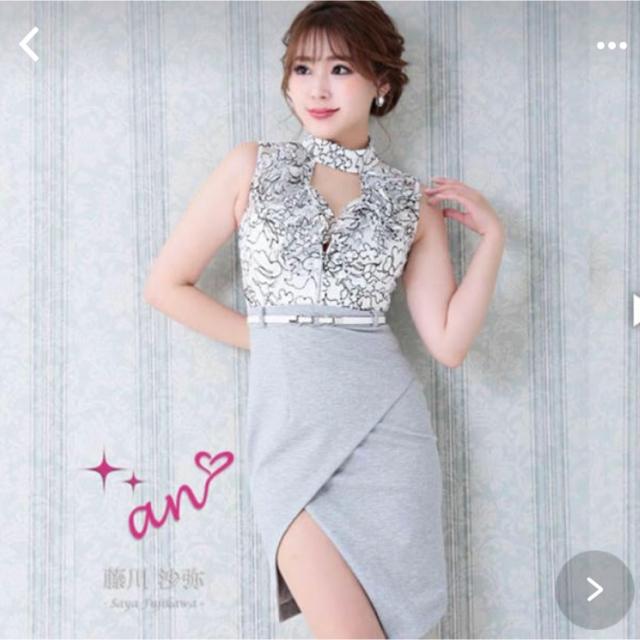 an(アン)のキャバドレス an タイトドレス レディースのフォーマル/ドレス(ナイトドレス)の商品写真
