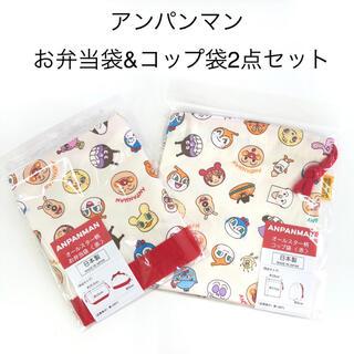 アンパンマン(アンパンマン)のアンパンマン お弁当袋&コップ袋 2点セット (赤) オールスター柄(ランチボックス巾着)