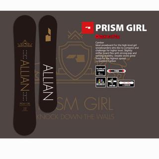 アライアン(ALLIAN)のALLIAN PRISM GIRL アライアン プリズムガール(ボード)