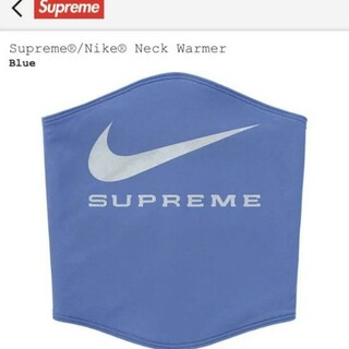 Supreme - Supreme Nike Neck Warmer