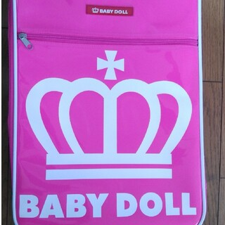 ベビードール(BABYDOLL)のベビードールキャリーバッグ(スーツケース/キャリーバッグ)