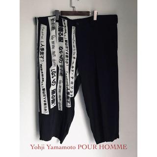 ヨウジヤマモト(Yohji Yamamoto)のYohji Yamamoto 着る服ないの(その他)