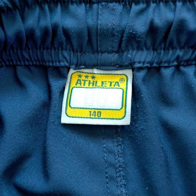 ATHLETA(アスレタ)のハーフパンツ キッズ/ベビー/マタニティのキッズ服男の子用(90cm~)(パンツ/スパッツ)の商品写真