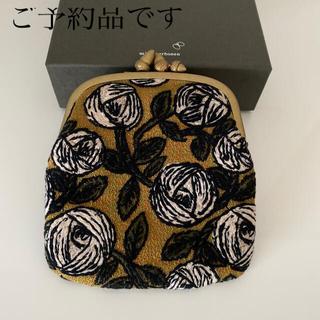 ミナペルホネン(mina perhonen)のミナペルホネン rosy cuddle purse 2020-21 a/w(財布)