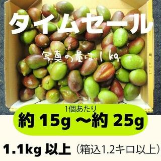 [セール緑]約1.1キロ グリーンマンゴー 青マンゴー 加工用 マンゴー(フルーツ)