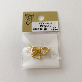 キワセイサクジョ(貴和製作所)のデザイン Aカン ゴールド(各種パーツ)
