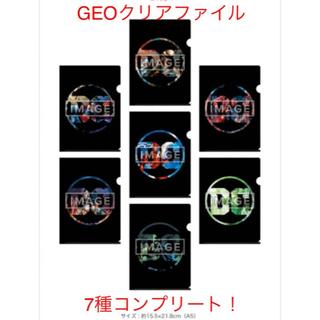 DC ベアブリック GEO限定クリアファイル7種コンプリート(クリアファイル)