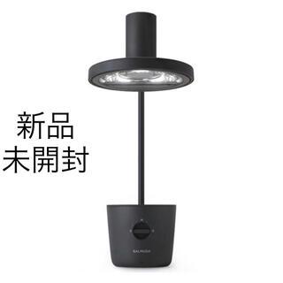 バルミューダ(BALMUDA)の卓上スタンドライト LED L01A-BK ブラック BALMUDAバルミューダ(テーブルスタンド)