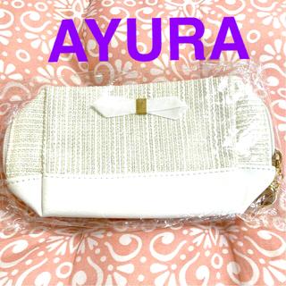 アユーラ(AYURA)の新品未使用品♡♡マルチポーチ♡♡(ポーチ)