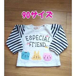 【特価☆同梱\100】トレーナー 90サイズ(Tシャツ/カットソー)