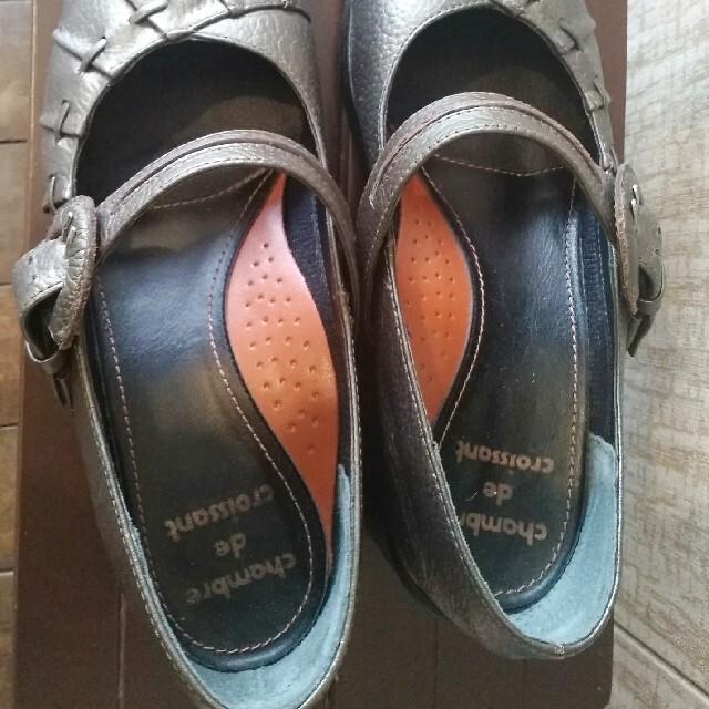 Re:getA(リゲッタ)のとても歩きやすい chambre da croissant のウエッジパンプス  レディースの靴/シューズ(ハイヒール/パンプス)の商品写真