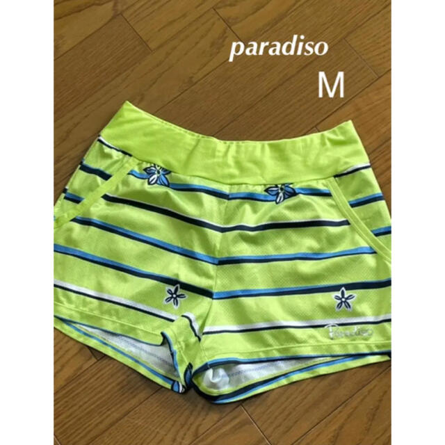 Paradiso(パラディーゾ)のパラディーゾ  花柄ショートパンツ黄緑 M スポーツ/アウトドアのテニス(ウェア)の商品写真