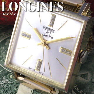 ロンジン(LONGINES)の★一点限り!!★ロンジン/LONGINES/メンズ腕時計WW1165(腕時計(アナログ))