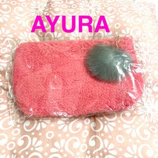 アユーラ(AYURA)のAYURA♡♡マルチポーチ♡♡新品未使用品♡♡(ポーチ)
