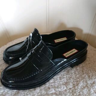 ハンター(HUNTER)のHUNTERハンターバックレスローファーUS6試着のみレインシューズにも(ローファー/革靴)