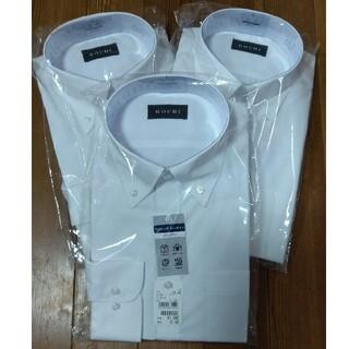 アオキ(AOKI)のボタンダウン ワイシャツ 3枚(白 サイズ:L)(シャツ)