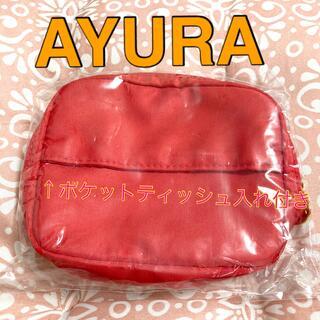 アユーラ(AYURA)のAYURA♡♡スクエアポーチ♡♡新品未使用品(ポーチ)