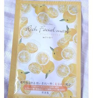 柚子の香り リッチフェイシャルマスク(パック/フェイスマスク)