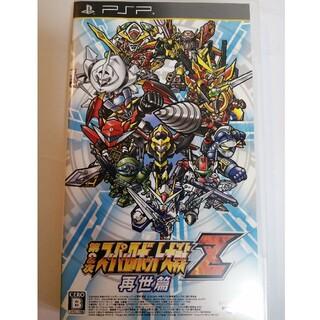 第2次スーパーロボット大戦Z 再世篇 PSP(携帯用ゲームソフト)