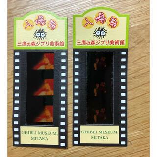 ジブリ(ジブリ)の三鷹の森 ジブリ美術館入場券(美術館/博物館)