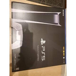 プレイステーション(PlayStation)のPS5 DE PlayStation5 デジタルエディション 新品未使用(家庭用ゲーム機本体)