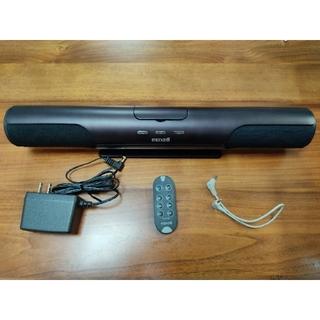 マクセル(maxell)のMXSP-1100iPod対応アクティブスピーカー(スピーカー)