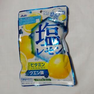アサヒ - 塩レモンキャンディ