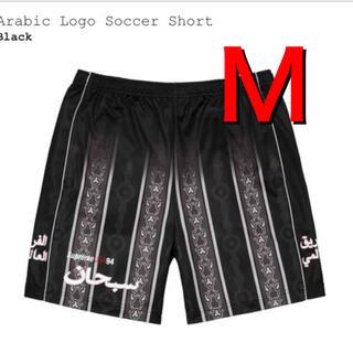 シュプリーム(Supreme)のSupreme Arabic logo soccer shorts Mサイズ(ショートパンツ)