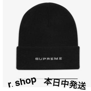 シュプリーム(Supreme)のNIKE × supreme Snakeskin Beanie(ニット帽/ビーニー)