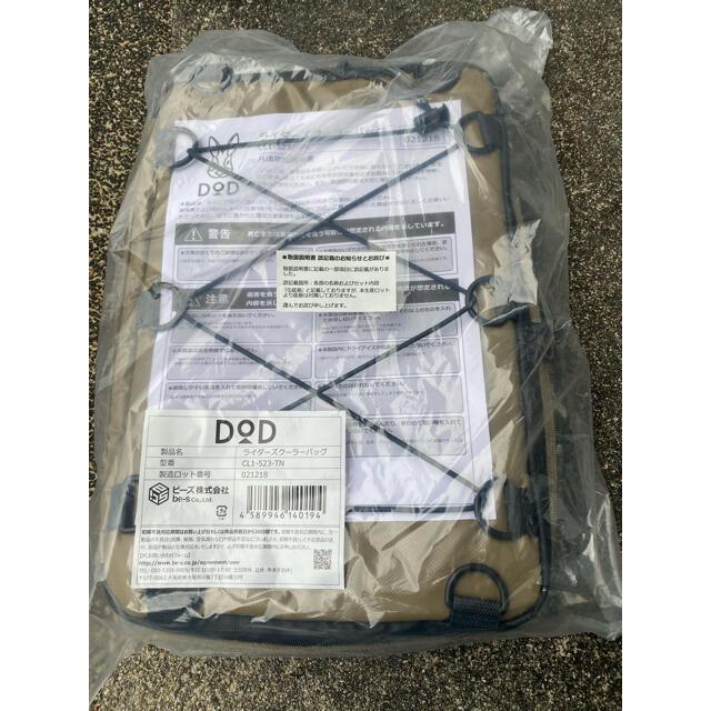 DOPPELGANGER(ドッペルギャンガー)のODO ソフトクーラーボックス バイク キャンプ スポーツ/アウトドアのアウトドア(その他)の商品写真