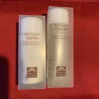 リーフアンドボタニクス(LEAF & BOTANICS)の松山油脂 化粧水と乳液 セット(化粧水/ローション)