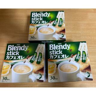 エイージーエフ(AGF)のblendy stickブレンディスティック カフェオレ 30本入り×3箱(コーヒー)