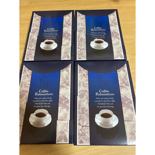 エイージーエフ(AGF)の味の素AGF株式会社 coffee relaxationレギュラーコーヒーセット(コーヒー)