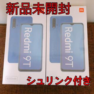Xiaomi Redmi 9T 2台セット シムフリースマホ(スマートフォン本体)