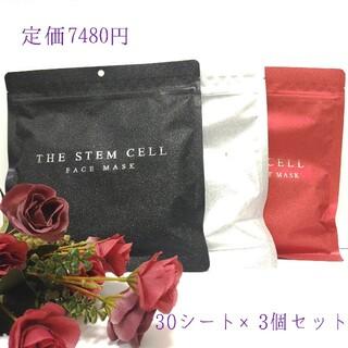 【新品】THE STEM CELL フェイシャルマスク30枚入×3(パック/フェイスマスク)