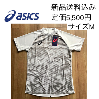 asics - 定価5,500円【新品送料込】アシックス メンズ サッカー ウェアM