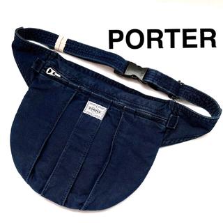 PORTER - 【PORTER】ウエストポーチ ポーター  ディープブルー 藍染