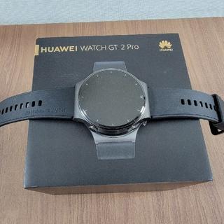 ファーウェイ(HUAWEI)のHUAWEI WATCH GT2 Pro ブラック 中古 美品(その他)