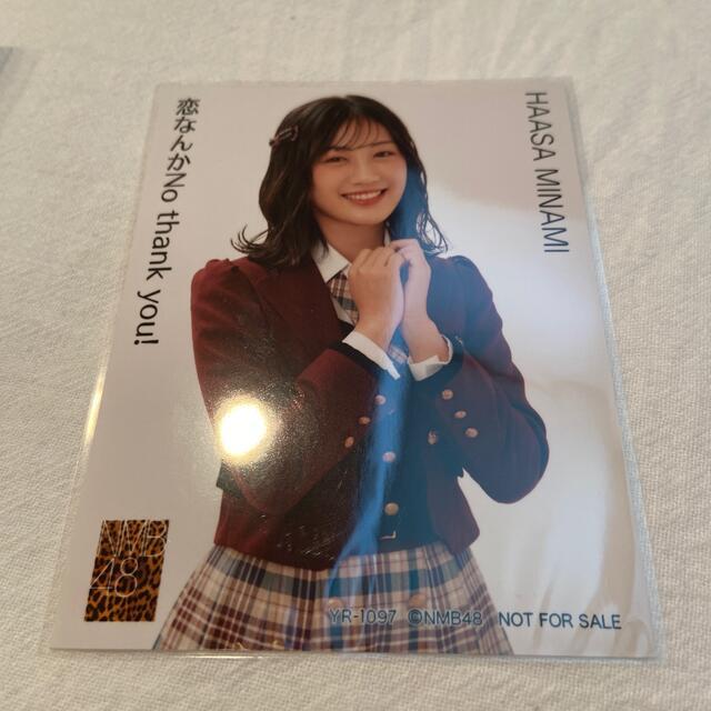 NMB48(エヌエムビーフォーティーエイト)の恋なんかNo thank you! 完全生産限定盤 エンタメ/ホビーのCD(ポップス/ロック(邦楽))の商品写真