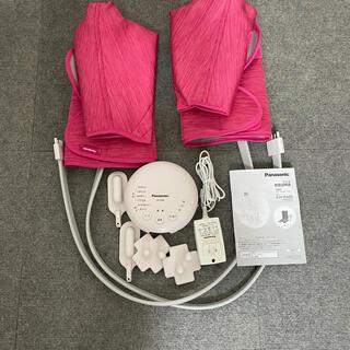 パナソニック(Panasonic)のエアーマッサージャー(エクササイズ用品)