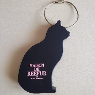 メゾンドフルール(Maison de FLEUR)のキーホルダー(キーホルダー)