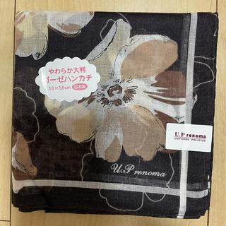 ユーピーレノマ(U.P renoma)のレノマ ハンカチ 黒(ハンカチ)