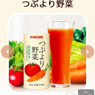 カゴメ(KAGOME)のつぶより野菜 190g×30 2ケース(ソフトドリンク)