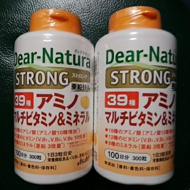 アサヒ(アサヒ)のディアナチュラストロング39☆アミノマルチビタミン&ミネラル☆2個 食品/飲料/酒の健康食品(ビタミン)の商品写真