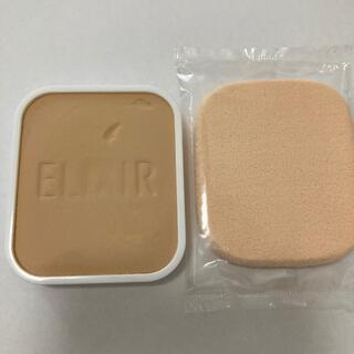 ELIXIR - エリクシール リフティングモイスチャーパクトUV BO10