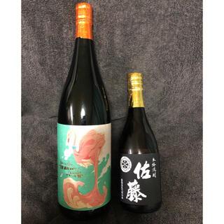 本格芋焼酎 フラミンゴ1,800ml 、佐藤黒 720ml 、2本セット(焼酎)