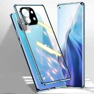 アンドロイド(ANDROID)のXiaomi mi 11両面ガラス磁気ケース(Androidケース)