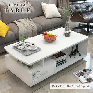 新生活応援SALE✨✨送料無料 テーブル センターテーブル 北欧 収納 ホワイト(ローテーブル)